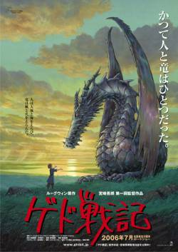 "Japanese poster of ""Tales from Earthsea"""